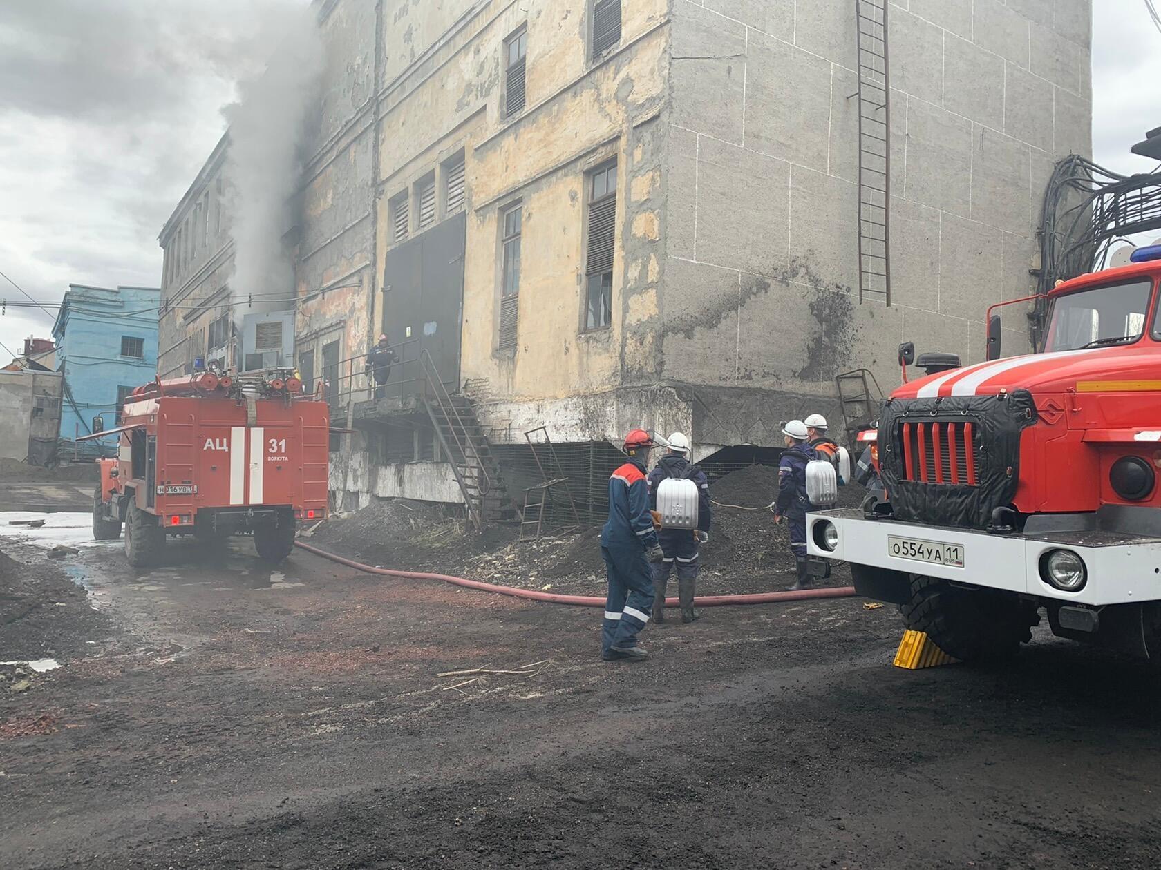 Пожар на трансформаторе №2 на электроподстанции шахта «Воркутинская».